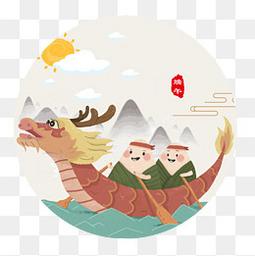 赛龙舟手绘插画透明图
