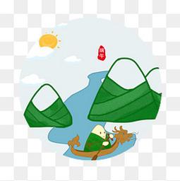 划龙舟可爱粽子免扣元素
