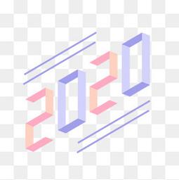 2020科技风创意字体