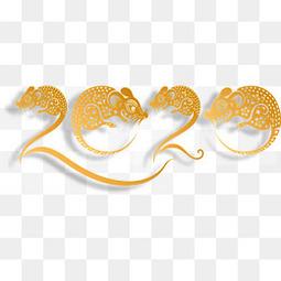 春节窗花剪纸风金色2020老鼠鼠年新年矢量素材