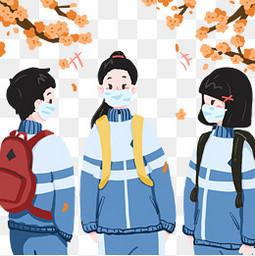 手绘开学季疫情返校学生戴口罩元素