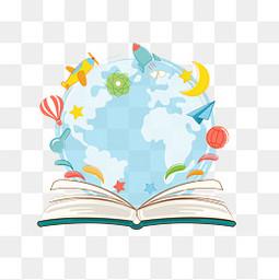 地球创意书本环保清新