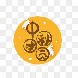 中秋节中秋团圆艺术字