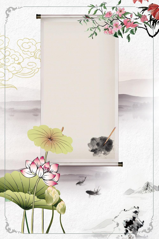 社稷网_www.sheji1688.net_661094_中国风处暑海报背景设计_祝您工作顺利.jpg