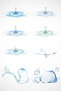 水波纹矢量图标水纹素材