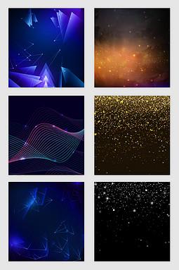梦幻科技线条太空光效矢量素材
