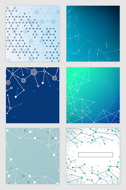 科技医疗线条分子纹理光效矢量素材
