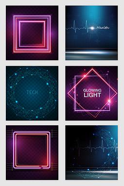 霓虹科技光效矢量素材