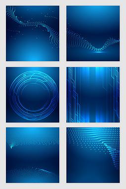 蓝色线条光效矢量素材
