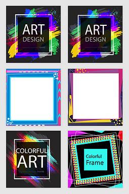 多彩光效边框矢量素材