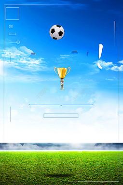 清新天空球场世界杯广告背景