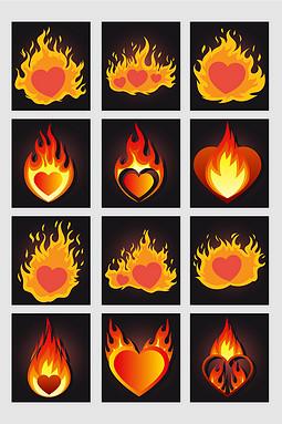 创意火焰爱心矢量素材