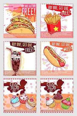 美食促销海报设计矢量元素